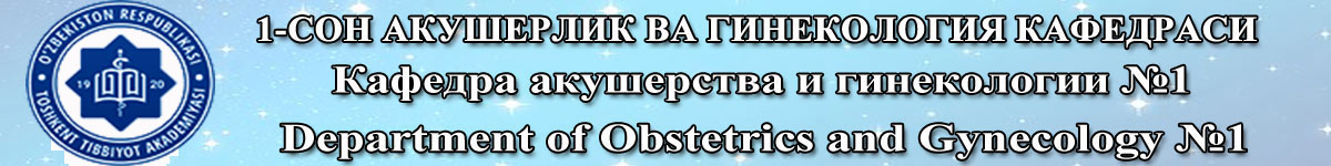 Department of Obstetrics and Gynecology N1